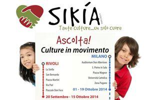 Il logo di Sikìa.