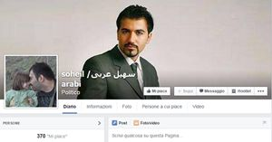 La pagina facebook di Soheil Arabi, condannato a morte in Iran in questi giorni.
