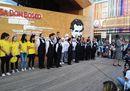FMA-EXPO (15)