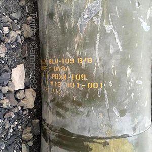 Un particolare di una delle bombe inesplose da cui si evince il tipo e il modello.