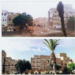 Sana'a, lo stesso luogo prima e dopo l'impatto del missile. In copertina e nella foto seguente: gli effetti degli ordigni giunti sulla capitale yemenita.
