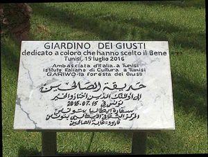 La targa del Giardino dei Giusti di Tunisi.