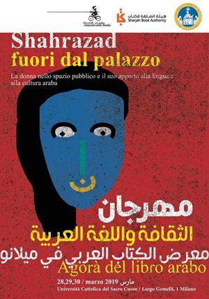 La locandina del Festival della lingua araba.