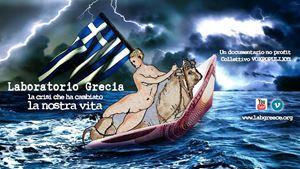 """La cover del docu-film """"Laboratorio Grecia"""" visibile su YouTube"""