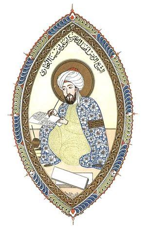 Sopra,  Ibn Sina (Avicenna), miniatura. In alto, Averroè, particolare del Trionfo di San Tommaso di Andrea di Bonaiuto. Santa Maria Novella, Firenze